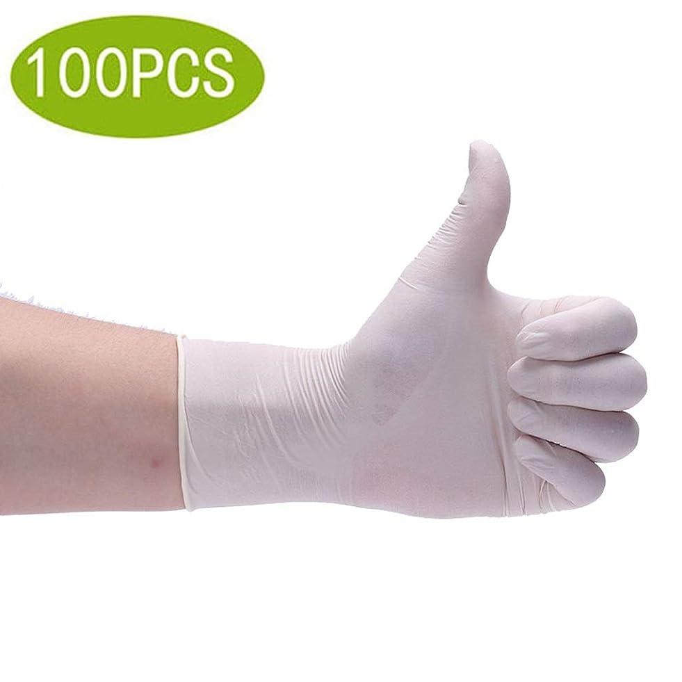 実験室克服する強化ニトリル試験用手袋 - 医療用グレード、非粉末、非ラテックス、使い捨て、食品安全、XS-XL 、、 1箱あたり100グローブ (Size : L)