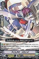 ヴァンガード V-SS06/008 ういんがる・ぶれいぶ マジェスティ・ロードブラスター