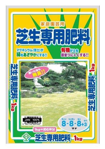 大宮グリーンサービス 芝生専用肥料 有機入り 1kg