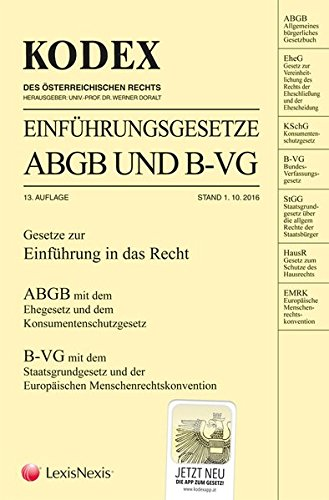 KODEX Einführungsgesetze ABGB und B-VG 2016/17