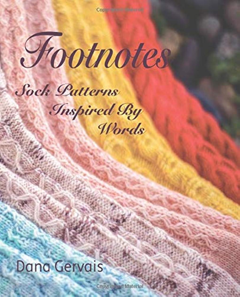 大胆不利進化Footnotes: Sock Patterns Inspired By Words