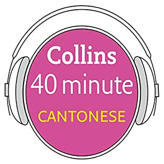 Cantonese in 40 Minutes cover art