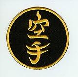 Karate carácter Parches negro amarillo para traje y ropa de artes marciales