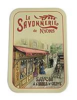 ラ・サボネリー アンティーク缶入り石鹸 タイプ200 パリの町並み(コットンフラワー)