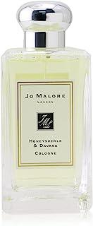 Jo Malone Honeysuckle & Davana Cologne Spray (Gift Box) 100ml/3.4oz