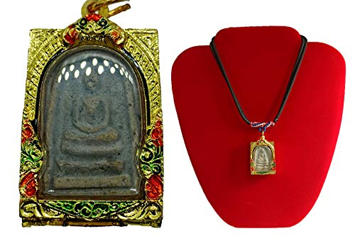 Antique Gold Case Phra Somdej LP Suang Buddha Blessed 1976 Miracle Good Luck Success Rich Thai Amulet Powerful Pendant Lucky Nice Gift