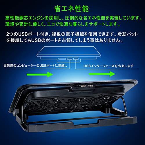 【2021年最新の6つ冷却ファン5段階調整強冷超静音】ノートパソコン冷却パッド冷却台ノートPCクーラークール超静音USBポート2口USB接続風量調節可高度調節可7-17インチノートpc/iPad/Macbook/MacbookPro等に対応