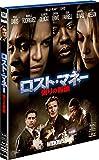 ロスト・マネー 偽りの報酬 2枚組ブルーレイ&DVD[Blu-ray/ブルーレイ]