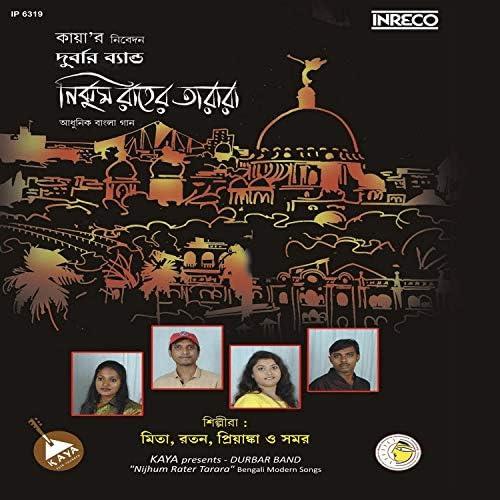 Mita, Ratan, Priyanka & Samar