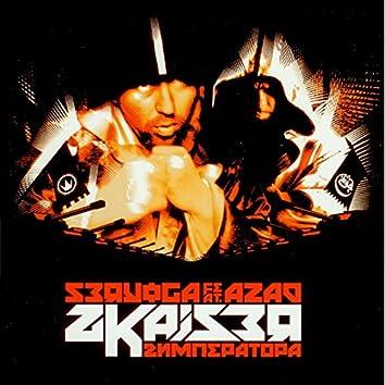 2Kaiser (feat. Azad)