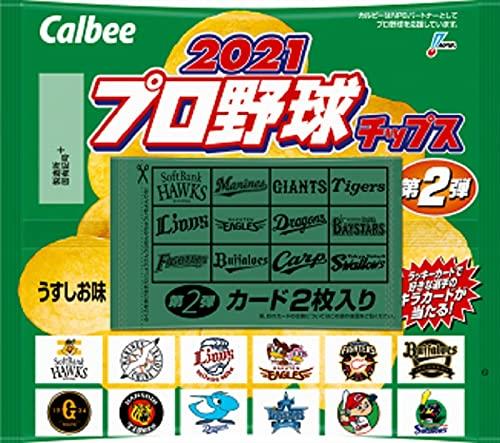 カルビー 2021 プロ野球チップス 第2弾 24個