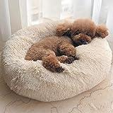 ペットベット 小型犬 中型犬 犬ベット 猫 夏用 通気性よい スクエア型 柔らか ふわふわ ふわモコ ぐっすり眠れる 耐噛み 滑り止め 洗える ペット用べッド 3カラー 3サイズ