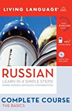 Complete Russian: The Basics (Book and CD Set): Includes Coursebook, 4 Audio CDs, and Learner's Dictionary (Complete Basic Courses) by Living Language (2008-08-19)