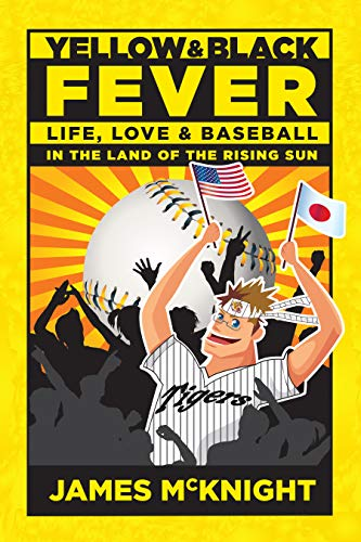 Yellow & Black Fever: Life, Love and Baseball in the Land of the Rising Sun