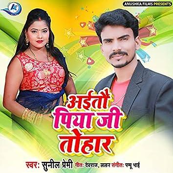 Aaito Piya Ji Tohar
