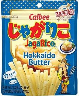 Calbee JagaRico (Jagariko) Hokkaido Butter Potato Snack, Made in Japan 2.05 oz (2 packs)
