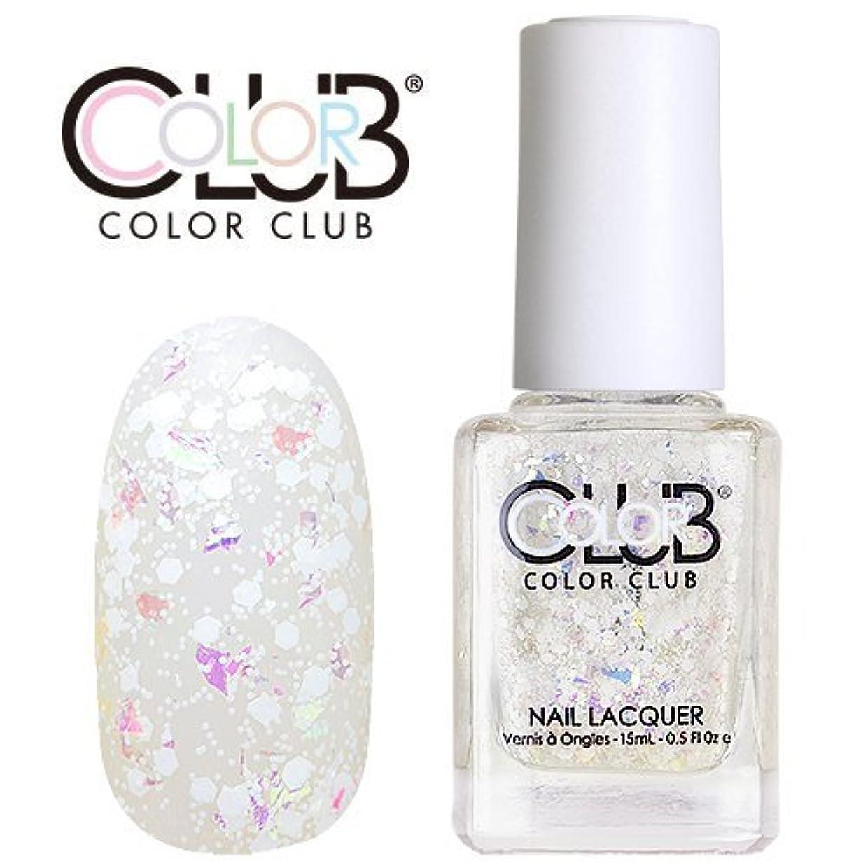 逆に集中的なブラウンフォーサイス カラークラブ D167/Coconut Ice【forsythe COLOR CLUB/ネイル/マニキュア/正規品/ホロ/ラメ】