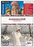WinLernen Russisch Vokabeltrainer 3.0 -