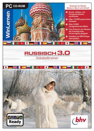 WinLernen Russisch Vokabeltrainer 3.0