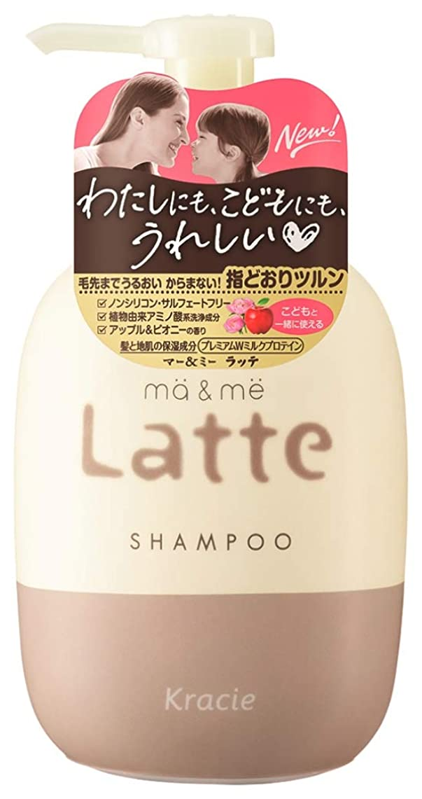 不利益値するゆりかごマー&ミーLatte シャンプーポンプ490mL プレミアムWミルクプロテイン配合(アップル&ピオニーの香り)