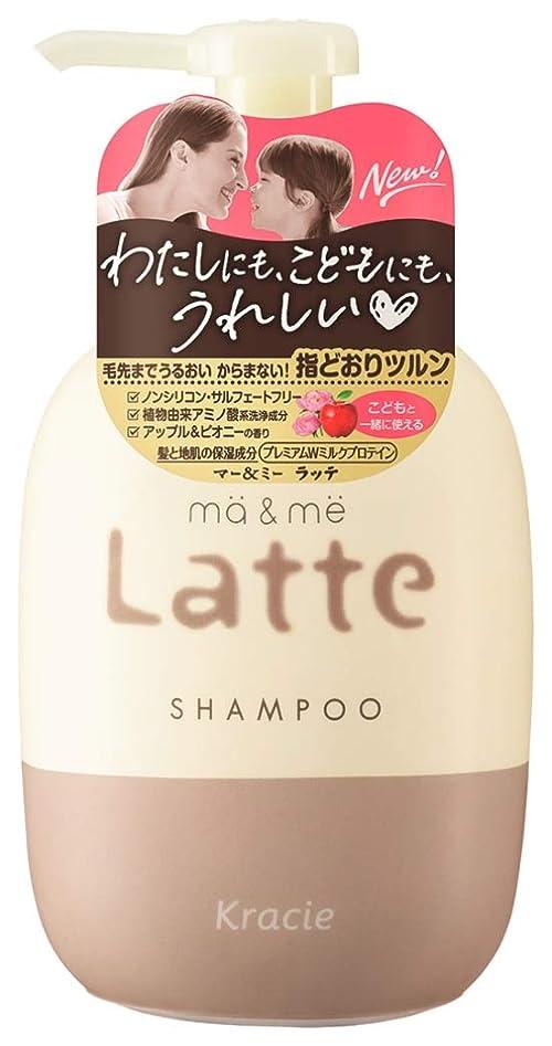 そよ風ガウン通貨マー&ミーLatte シャンプーポンプ490mL プレミアムWミルクプロテイン配合(アップル&ピオニーの香り)