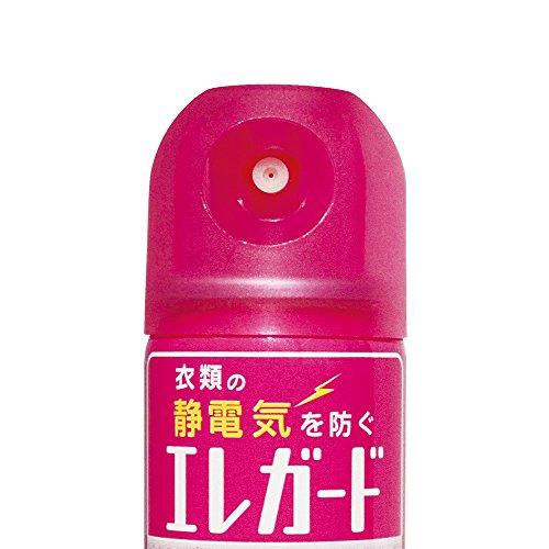 エレガード静電気防止スプレー衣類超微香携帯用ミニ75ml
