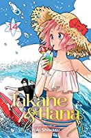 Takane & Hana, Vol. 14 (14)
