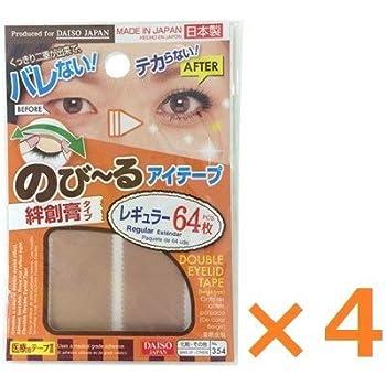 daiso ダイソー のび~る アイテープ 絆創膏 レギュラー 64枚 ×4パック