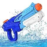Kiztoys Pistola de Agua, 600ml Pistolas de Agua para Niños Niñas, Potente Chorro de Agua con un Alcance Largo 8m-10m, Water Pistol Gun para Batalla de Agua, Fiestas de Verano al Aire Libre