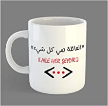 Cukur quote Ceramic Coffee Mug