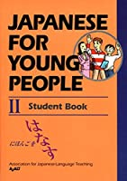 ヤングのための日本語 II - Japanese for Young People II: Student Book