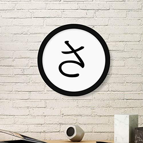 DIYthinker Japanische Katakana Charakter Sa Runde Bilderrahmen Kunstdrucke von Paintings Startseite Wandtattoo Geschenk Medium Schwarz