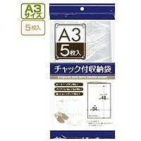 チャック付収納袋A3サイズ(5枚入) 【まとめ買い12個セット】 30-720
