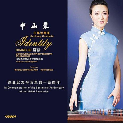 Identity: Zhongshan Zhuang, Guzheng Concerto