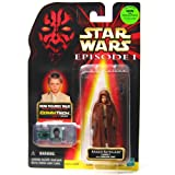Star Wars Episode 1 - Action Figur 84112 - Anakin Skywalker (Naboo) mit Comlink Einheit (inkl. CommTech Chip)
