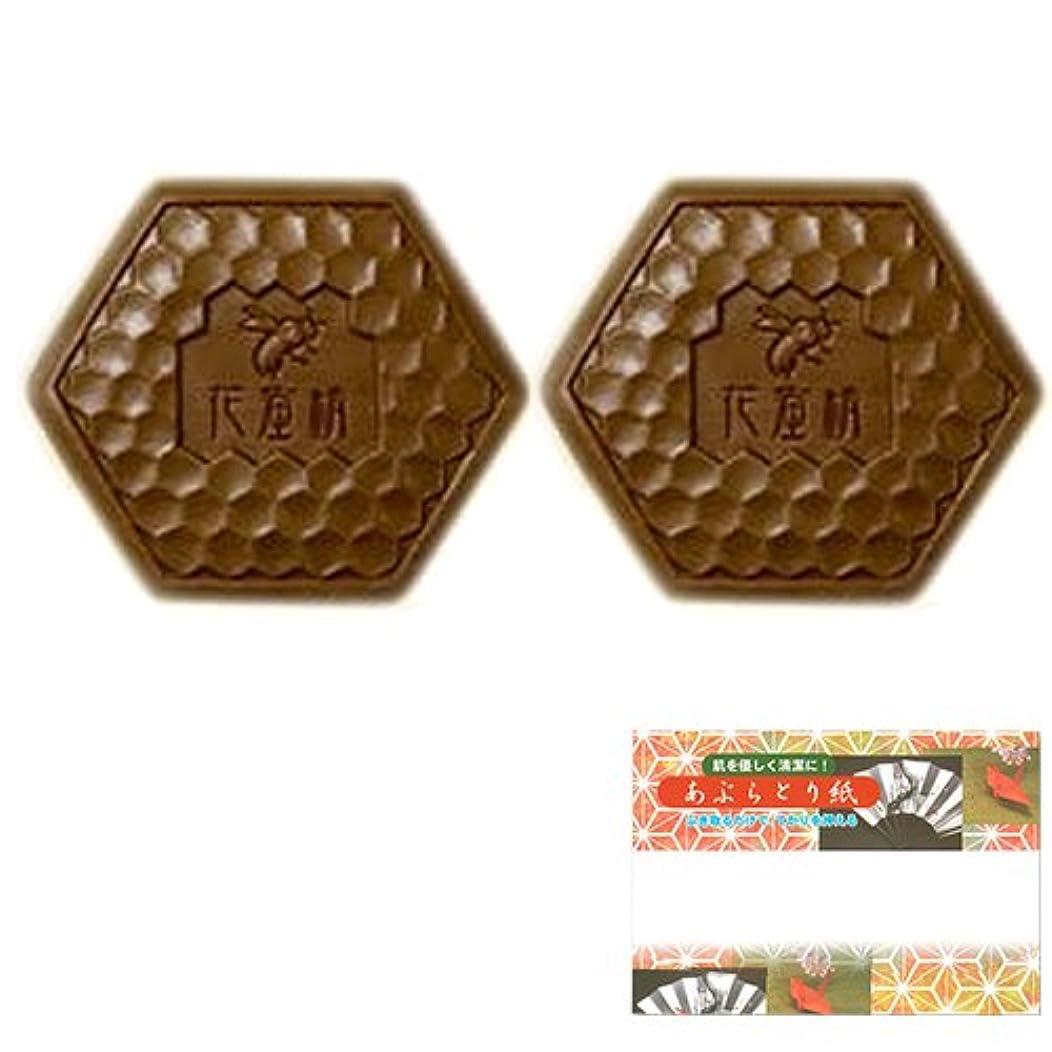 うそつきアパル寸前フェニックス 花蜜精(かみつせい) はちみつ クレンジングソープ 2個 + 高級あぶらとり紙セット