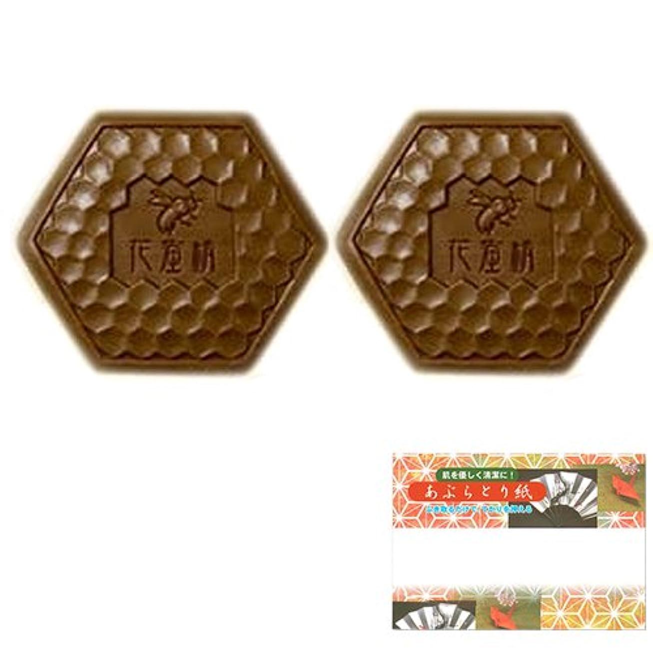 書き込み仮定する維持するフェニックス 花蜜精(かみつせい) はちみつ クレンジングソープ 2個 + 高級あぶらとり紙セット