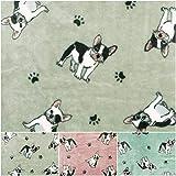DIE NÄHZWERGE Superflausch Französische Bulldogge in 3