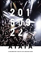 ATATA Live Documentary DVD「20160922」