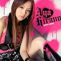 LOVE★GUN(DVD付)