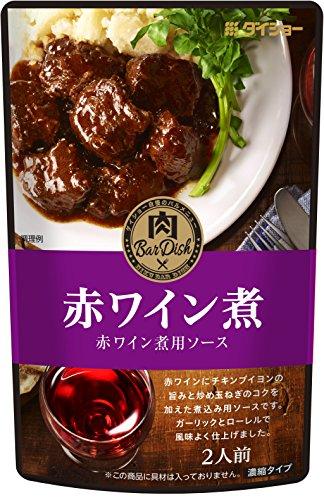 ダイショー 肉BarDish 赤ワイン煮 250g×10個