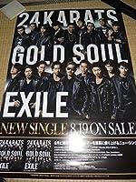 EXILE 24KARATS&SHICHI ポスター 2枚セット