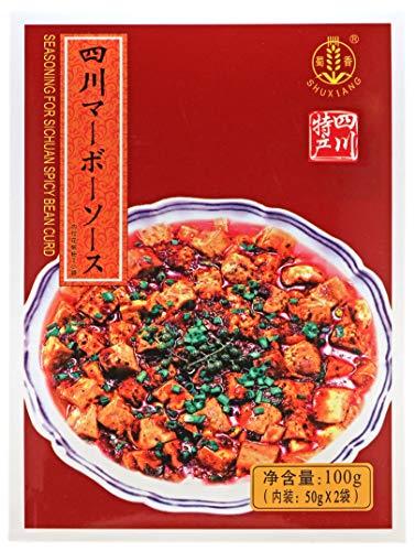 ユウキ四川マーボーソース/辛口・花椒粉付50g×2