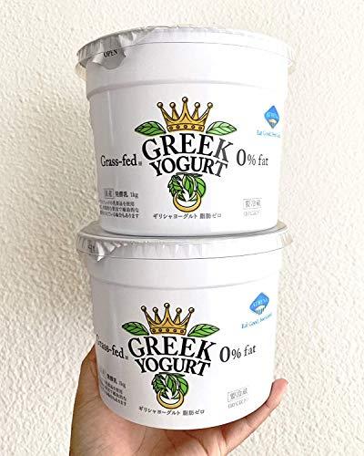 グラスフェッドヨーグルト脂肪ゼロATHENA(アテナ)1kgプレーン無糖無脂肪大容量