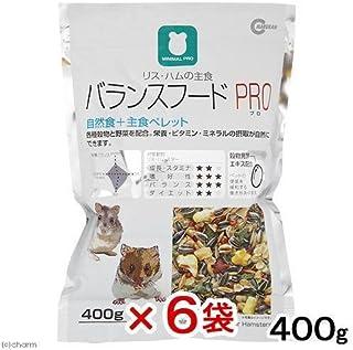 マルカン リス・ハムの主食 バランスフード PRO 400g 小動物用フード ハムスターフード えさ エサ 餌 6袋入り