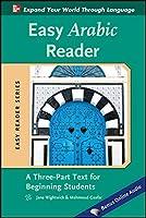 Easy Arabic Reader (Easy Reader)