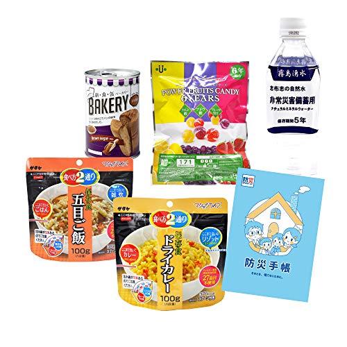防災専門店MT-NET 非常食 【子供用 備蓄非常食 長期保存 】バラエティーパック 3食セット