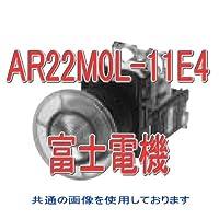 富士電機 AR22M0L-11E4R 丸フレーム大形照光押しボタンスイッチ (白熱) モメンタリ AC/DC24V (1a1b) (赤) NN