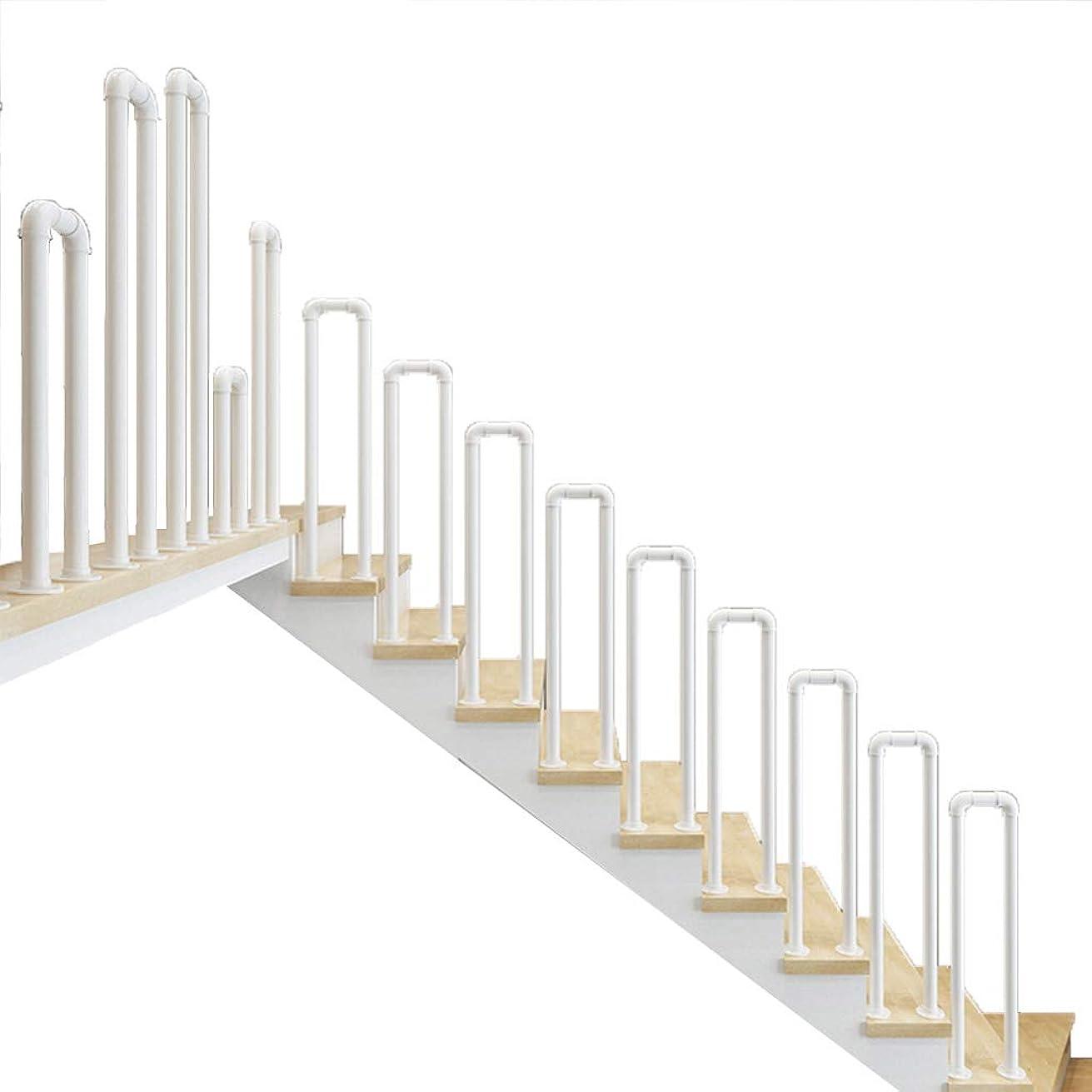 茎パニックガレージ白い滑り止め階段手すり高齢者の子供のロフト回廊安全サポートバーのための屋内と屋外の手すり錬鉄+亜鉛メッキパイプ素材工業用風パイプ階段U字型の階段手すり - コンプリートキット設置が簡単55cm-100cm(1.8ft-3.3ft)