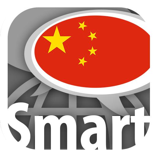 Impariamo le parole cinesi con Smart-Teacher